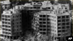 25th Embassy Bombing Anniversary