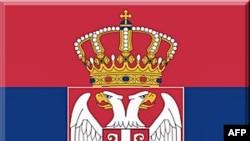 Sırbistan: 'Bu Yıl AB'ye Üyelik İçin Davet Bekliyoruz'