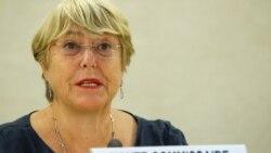 Bà Michelle Bachelet phát biểu tại kỳ họp của Hội đồng Nhân quyền LHQ tại Geneva hôm 13/9/2021.