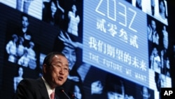 """U.N. Secretary-General Ban Ki-moon speaks during an event to recognize the Chinese people who participated in a global campaign called 2032 """"The Future We Want"""" in Beijing, July 18, 2012"""