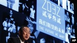 潘基文与中国网民交流