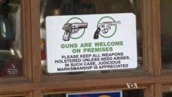 미국은 지금: 총기 반입 환영하는 식당