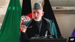 ປະທານາທິບໍດີ Hamid Karzai ແຫ່ງອັຟການີສຖານ