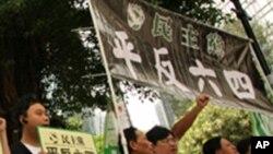 支联会立法会外呼吁支持议案