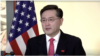 """中国驻美大使换届,战狼外交下美国将如何""""与狼共舞""""?"""