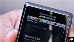 美将启动手机接受紧急预警