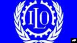 ILO အဖြဲ႔ အမွတ္အသား တံဆိပ္
