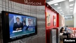 ماسکو ایئرپورٹ