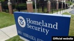 미국 국토안보부 건물 (자료사진)