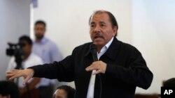 El mensaje fue firmado por el presidente de Lafise, Roberto Zamora.