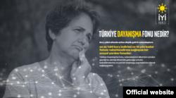 Turkiye Dayanisma Fonu