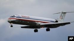 La nueva aerolínea fusionada probablemente mantenga el nombre de American y continuaría con su sede en Fort Worth, Texas.