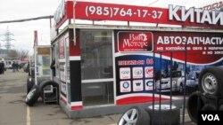 莫斯科一家市场上经营中国汽车零部件的商铺。