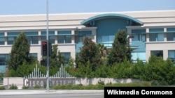 Kantor pusat Cisco Systems, Inc. di San Jose, California (foto: Wikipedia).