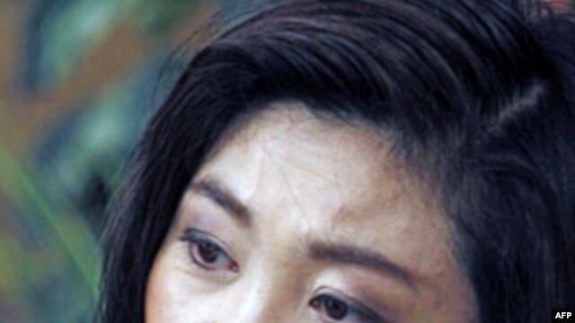 Thủ tướng tân cử Thái Yingluck Shinawatra nói chính phủ sẽ dần dà thực thi chính sách và giảm nhẹ tác động đối với các doanh nghiệp qua biện pháp giảm thuế