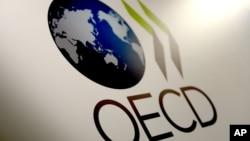 经合组织(OECD)的标徽