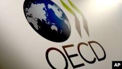 经济合作与发展组织标徽