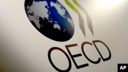 北京拒让台湾出席经合组织(OECD)与比利时主办国际会议