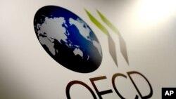 经合组织警告中国公司债务过高