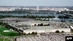 ساختمان وزارت دفاع آمریکا، پنتاگون