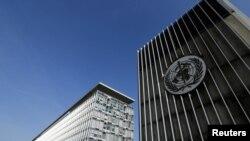 Kantor Pusat Badan Kesehatan Dunia (WHO) di Jenewa, Swiss (Foto: dok).