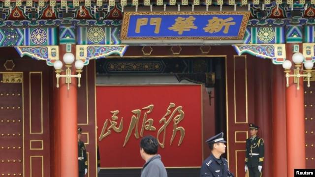中国权力中枢所在地中南海的大门新华门前,有军警和过客