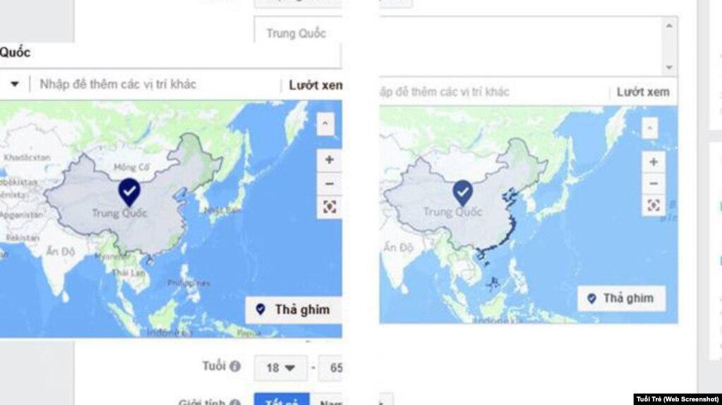 臉書的一張地圖上把有爭議的南中國海島礁標識為中國領土。