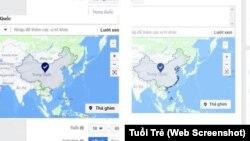 脸书的一张地图上把有争议的南中国海岛礁标识为中国领土。