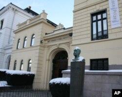 诺贝尔研究所(美国之音王南拍摄)