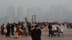 Chinese City Begins Slowly Unveiling Officials' Assets