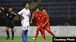29th SEA Games ျမန္မာအမ်ိဳးသမီးအသင္းႏွင့္ အိမ္ရွင္ မေလးရွားအသင္းကစားစဥ္ ( Myanmar Football Federation)