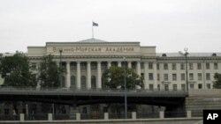 圣彼得堡的俄罗斯海军学院