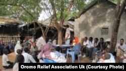 Baqattoota Oromoo, Kakumaa Keenya