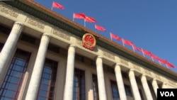 在不久前闭幕的两会上 中国高检誓言今年重点查办央企腐败(美国之音东方拍摄)