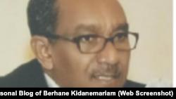 Birhaanee Kidaanemaariyaam