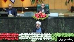 Президент Ірану Гассан Роугані промовляє у парламенті