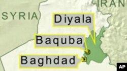 ເມືອງ Baquba ຢູ່ແຂວງ Diyala ຂອງອີຣັກ ບ່ອນທີ່ພວກຫົວຮຸນແຮງຄົນນຶ່ງ ໄດ້ທໍາການໂຈມຕີ ຕໍ່ກອງປະຊຸມ ຫາສຽງການເລືອກຕັ້ງ ໃນວັນເສົາທີ 06 ມີນາ 2013.