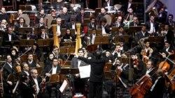 ارشاداسلامی برنامه موسیقی ارکسترسازهای زهی پارسیان را لغو کرد