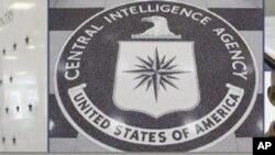 تحقیقات مقامات عدلی امریکا راجع به مرگ دو تن از مظنونین زندانی