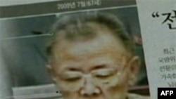 Ким Чен Ир болен раком