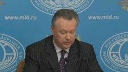 МИД РФ: обвинения США в адрес россиян не имеют отношения к разведке