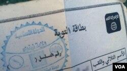 اچھا مسلمان رہنے کا وعدہ کرنے والوں کو داعش یہ کارڈ جاری کرتا تھا