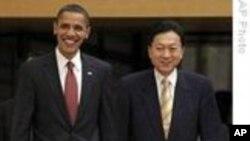 U.S. - Japan, A Strong Alliance