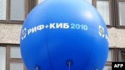 Дорога России к гражданскому обществу лежит через Интернет