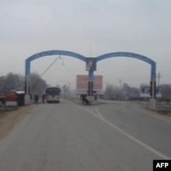 Bag'lon Afg'onistonning shimoliy viloyatlaridan biri