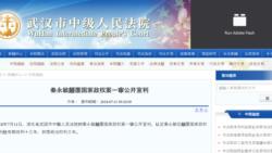 刘霞走后中国无名异议人士命运引关注