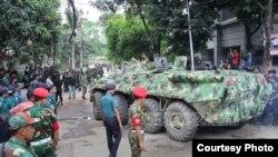 Bangla Terrorism