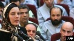 کلوتیلد ریس، شهروند فرانسوی از زندان به قید وثیقه آزاد شد