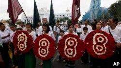 ၈ေလးလံုး ခ်ီတက္လမ္းေလွ်ာက္ပြဲ