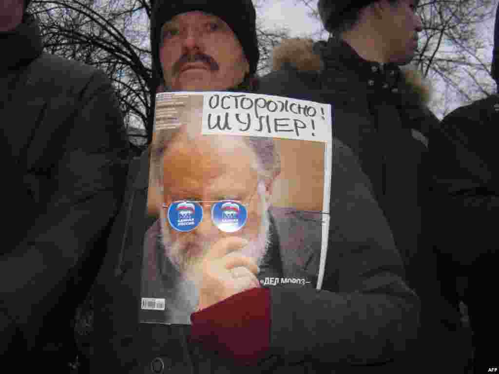 Речь Путина дала новый импульс петербургской оппозиции